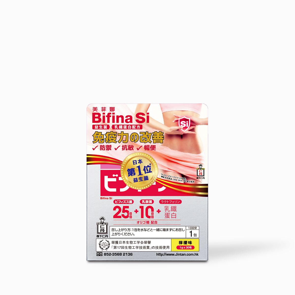 bifina-si